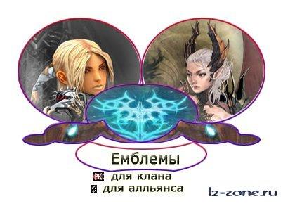 Мансур: значки али+клан до л2: spentdougie.blogspot.com/2012/12/2.html