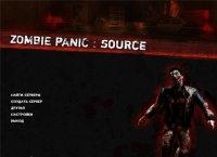 Меню из Zombie Panic Source