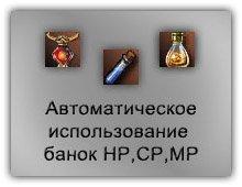 ACP 2.0.3.1