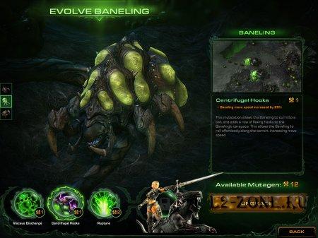 StarCraft 2 скриншоты
