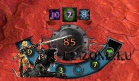 RuneWatch для WoW 3.3.5a
