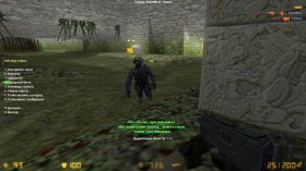 Готовый GunGame Free For All cервер CS 1.6