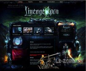 Дизайн сайта lineage.pro для L2