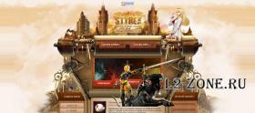 Rip дизайна сайта styrex для SW12