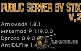 Public Server CS by Stix v.2