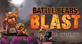 Battle Bears BLAST