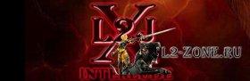 L2jX от 08.04.2012