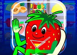 Самый известный игровой автомат Вулкан: Fruit Cocktail
