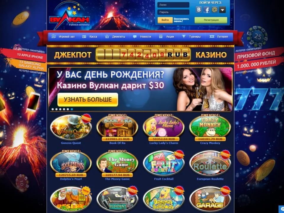 casino vulcan official ru