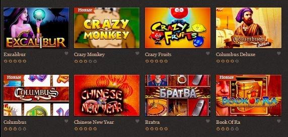 Скачать казино для игры на виртуальные деньги игры казино класс игровые автоматы
