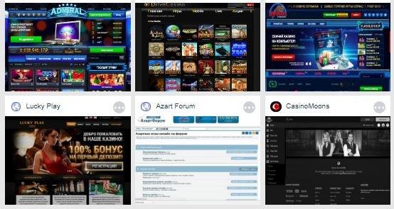 Онлайн рулетка - играть бесплатно и без регистрации на